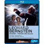 レナード・バーンスタイン ワーグナー: 楽劇「トリスタンとイゾルデ」 Blu-ray Disc