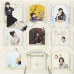 南條愛乃 南條愛乃 ベストアルバム THE MEMORIES APARTMENT -Anime-<通常盤> CD