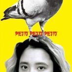 ZOMBIE-CHANG PETIT PETIT PETIT CD