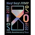 Hey! Say! JUMP Hey! Say! JUMP I/Oth Anniversary Tour 2017-2018 [3DVD+LIVE PHOTO BOOK]<初回限定盤1> DVD