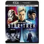 スター トレック 3 ムービー コレクション  4K ULTRA HD   3D Blu-ray   Blu-rayセット