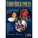EURO-ROCK PRESS Vol.77 Book
