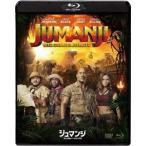 ジュマンジ ウェルカム トゥ ジャングル ブルーレイ   DVDセット  Blu-ray