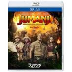 ジュマンジ ウェルカム トゥ ジャングル IN 3D  Blu-ray