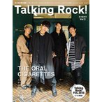 Talking Rock! 2018年7月号増刊 夏の臨時号 Vol.2『THE ORAL CIGARETTES特集』 Magazine