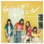 SILENT SIREN 19 summer note.<通常盤> 12cmCD Single 特典あり