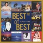 Various Artists �٥��ȡ����֡��٥��� ��UHQCD�� HQCD