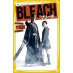 久保帯人 BLEACH 映画ノベライズ みらい文庫版 Book