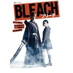 久保帯人 映画ノベライズ BLEACH Book