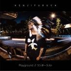 降谷建志 Playground/ワンダーラスト<完全生産限定盤> 12cmCD Single ※特典あり