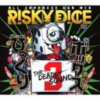 RISKY DICE �Ӥä���ܥå��� 3 CD