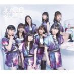 Juice=Juice Juice=Juice#2 -!Una mas!-<通常盤> CD