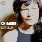 サンドリーヌ・ピオー Chimere-夢想のおもむくところ CD