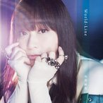 今井麻美 World-Line<通常盤> 12cmCD Single