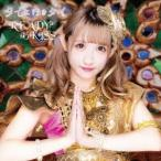 READY TO KISS タイに行きタイ<初回限定盤/千葉咲乃ver.> 12cmCD Single
