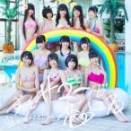 虹のコンキスタドール ずっとサマーで恋してる [CD+DVD]<通常盤/虹盤> 12cmCD Single
