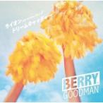 ベリーグッドマン ライオン(2018 New Ver.)/ドリームキャッチャー [CD+DVD]<初回限定盤A> 12cmCD Single