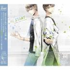 武内駿輔 SQ QUELL 「RE:START」 シリーズ1 12cmCD Single
