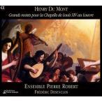 フレデリック・デザンクロ デュモン:王室礼拝堂のためのグラン・モテ:オルガン独奏のためのアルマンド1/2/3/詩編第136編 CD