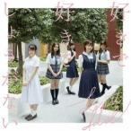 ラストアイドル 好きで好きでしょうがない [CD+DVD]<初回限定盤A> 12cmCD Single ※特典あり