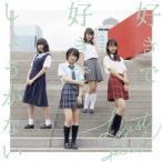 ラストアイドル 好きで好きでしょうがない [CD+DVD]<初回限定盤C> 12cmCD Single ※特典あり
