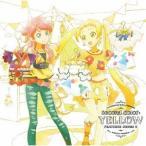 BEST FRIENDS! TVアニメ/データカードダス『アイカツフレンズ!』挿入歌シングル2 Second Color:YELLOW 12cmCD Single