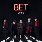 Da-iCE BET<初回フラッシュプライス盤> CD ※特典あり