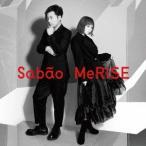 Sabao MeRISE CD
