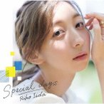 飯田里穂 Special days [CD+Blu-ray Disc]<初回限定盤> CD