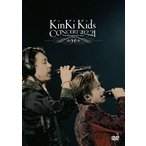 KinKi Kids KinKi Kids Concert 20.2.21 -Everything happens for a reason-<通常盤> DVD 特典あり