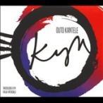 カイヤ・ヴィータサロ ユッカ・リンコラ: 組曲《呪文》,《妖しげなカンテレ》 CD