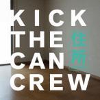 KICK THE CAN CREW 住所 feat.岡村靖幸<初回限定盤> 12cmCD Single
