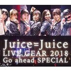 Juice=Juice Juice=Juice LIVE GEAR 2018 〜Go ahead