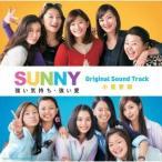 小室哲哉 「SUNNY 強い気持ち・強い愛」 Original Sound Track CD
