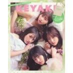 欅坂46 『KEYAKI』2018 Summer ツアーメモリアルBOOK Mook 特典あり
