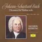 ヘンリク・シェリング J.S.バッハ:無伴奏ヴァイオリン・ソナタ(全曲) SHM-CD