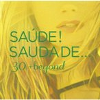 Various Artists ��������!������������ 30+beyond ��˥С����� �ߥ塼���å��� CD