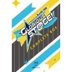 THE IDOLM@STER SideM 3rdLIVE TOUR 〜GLORIOUS ST@GE〜 LIVE Blu-ray Side MAKUHARI Complete Box<初回生産限定版> Blu-ray Disc ※特典あり