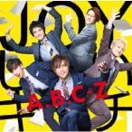A.B.C-Z JOYд╖д┐дденете┴ б╬CD+DVDб╧бу╜щ▓є╕┬─ъ╚╫Aбф 12cmCD Single ви╞├┼╡двдъ