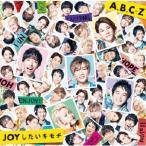 A.B.C-Z JOYしたいキモチ [CD+DVD]<初回限定盤B> 12cmCD Single ※特典あり