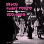 Various Artists DISCO GREAT TOKYO Columbia Disco Fever 1977-1980 selected by T-Groove CD