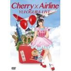 小倉唯 小倉唯 LIVE「Cherry×Airline」 DVD