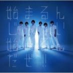 関ジャニ∞ ここに<通常盤> 12cmCD Single