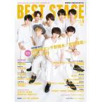BEST STAGE 2018年9月号 Magazine