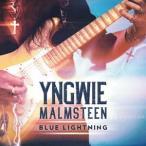 Yngwie Malmsteen ブルー・ライトニング Blu-spec CD ※特典あり