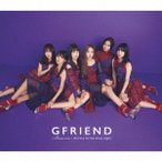 GFRIEND Memoria/夜(Time for the moon night) [CD+Photo Book]<初回限定盤TYPE-B> 12cmCD Single ※特典あり
