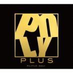 POLYPLUS debut CD