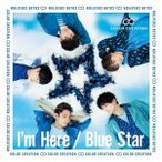 COLOR CREATION I'm Here/Blue Star [CD+DVD]<初回限定盤> 12cmCD Single