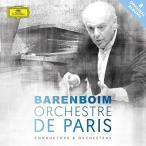 ���˥��롦�Х��ܥ��� Conductors & Orchestras CD