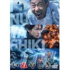 いぬやしき スタンダード・エディション DVD
